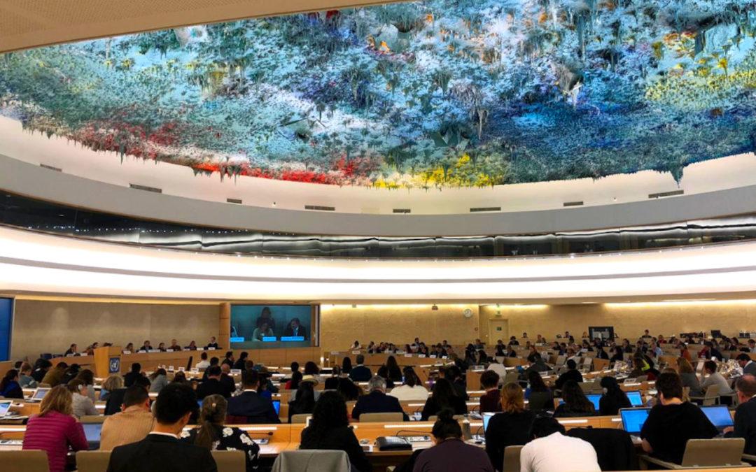 Posicionamiento sobre el 2do borrador del Tratado Vinculante en materia de Empresas y Derechos Humanos